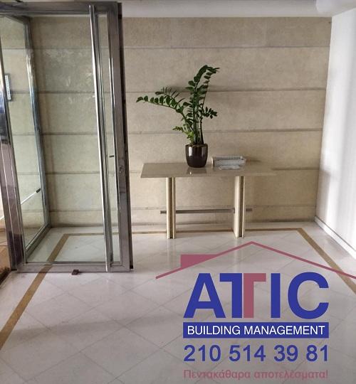 καθαρισμοί πολυκατοικιών κτιρίων και κοινοχρήστων χώρων attic building services